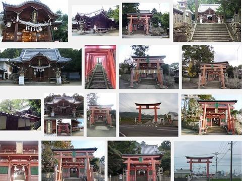 伊豫稲荷神社(愛媛県伊予市稲荷1230)