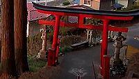 金刀比羅神社(久慈市) - 久茲湾に面した高台に鎮座、災害時の指定避難場所、桜の名所