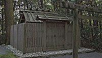 """奈良波良神社 - 神宮125社、内宮・摂社 """"宮古""""の地にある""""奈良""""を冠する神社"""