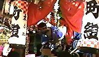 二宮神社 静岡県浜松市北区引佐町井伊谷のキャプチャー