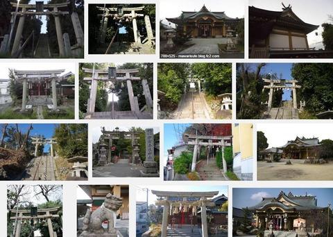 伊射奈岐神社 大阪府吹田市佐井寺のキャプチャー