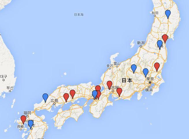 日本三大稲荷・五大稲荷 - 京都の伏見稲荷は動かずとも、各社の主張によって百家争鳴