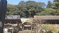 香春神社 - 古くは宇佐神宮を上回る大社で豊前国一宮とも、香春三山の神を祀る式内三座