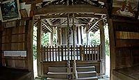 板列八幡神社 - 式内社「板列神社」を合祀した丹後国分寺の守護神? 平安期の神像が重文