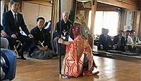 織田神社(美浜町佐田) - 室内で子供が舞う「王の舞」と、「獅子舞」「ソッソ」が有名