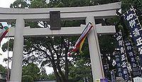 加藤神社 - 加藤清正を「セイショコさん」として祀る、熊本県下有数の神社の一つ