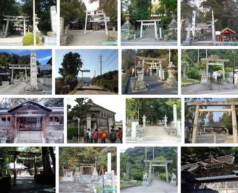 美濃夜神社 三重県津市芸濃町雲林院のキャプチャー