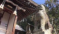 木梨神社 兵庫県加東市藤田