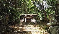 尾治針名真若比咩神社 岡山県岡山市北区津島西坂