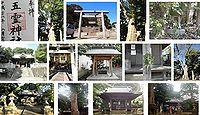 五霊神社 神奈川県逗子市沼間の御朱印
