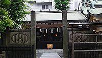 高輪神社 東京都港区高輪のキャプチャー
