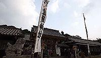 亀岡神社(平戸市) - 霊椿山・七郎・乙宮・八幡の4神社が合祀、「平戸神楽」全24番の奉納