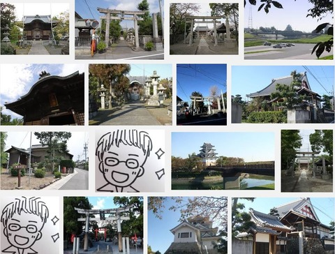 八幡神社(岐阜県大垣市墨俣町墨俣1)