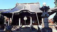 国宝「鑁阿寺本堂」(栃木県足利市)のキャプチャー