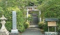山辺八代姫命神社 島根県大田市久利町久利