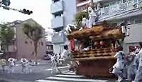 八阪神社 大阪府大阪市東成区中道のキャプチャー