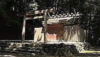 鴨神社 三重県度会郡玉城町のキャプチャー