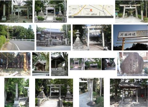 耳常神社 三重県四日市市下之宮町のキャプチャー