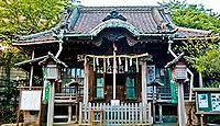 諏訪神社 神奈川県横須賀市若松町のキャプチャー