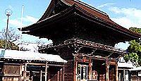 尾張大國霊神社 - はだか祭りで知られる尾張国総社、国府と同時に創建された国府宮