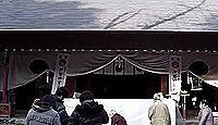 伊曽乃神社 愛媛県西条市中野のキャプチャー