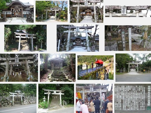 高岡神社 高知県高岡郡四万十町のキャプチャー