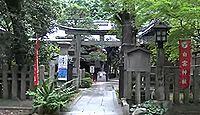 白雲神社 - 京都御苑内の旧邸内社