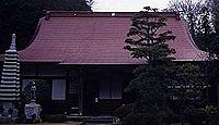妙圓寺(平塚市) -