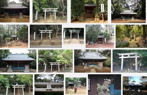 杉山神社 神奈川県横浜市港北区新吉田町のキャプチャー