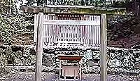 子安神社 三重県伊勢市宇治館町のキャプチャー
