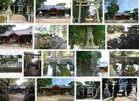 泉神社 大分県宇佐市辛島泉のキャプチャー