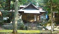 馬背神社 静岡県浜松市天竜区佐久間町中部