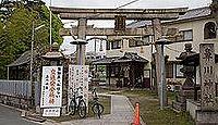 鼻川神社 大阪府大阪市西淀川区花川のキャプチャー