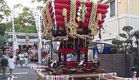 川辺八幡神社 大阪府大阪市平野区長吉川辺のキャプチャー