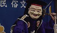 重要無形民俗文化財「備中神楽」 - 旧来の荒神神楽に、江戸期に神代神楽を加味のキャプチャー