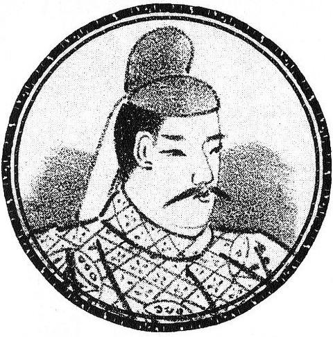 顕宗天皇のキャプチャー