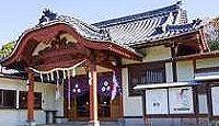 白岳神社(佐世保市) - 安土桃山期に松浦隆信の次男が創建、9月例大祭に「平戸神楽」