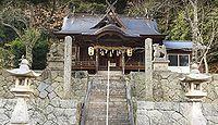 八幡神社 広島県世羅郡世羅町寺町