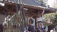 吉保八幡神社 千葉県鴨川市仲のキャプチャー