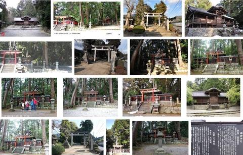 高鉾神社 奈良県吉野郡吉野町山口のキャプチャー