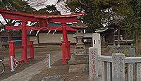 三島大神 神奈川県茅ヶ崎市萩園のキャプチャー