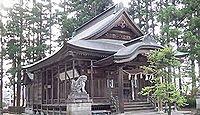 魚沼神社 新潟県小千谷市土川のキャプチャー