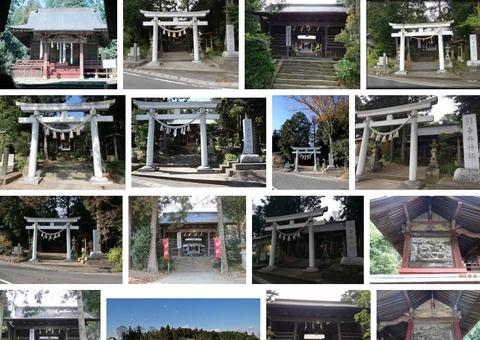 辛科神社 群馬県高崎市吉井町神保のキャプチャー