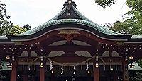 久伊豆神社 埼玉県越谷市越ヶ谷