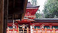 国宝「春日大社本社本殿」(奈良県奈良市)のキャプチャー