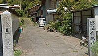 赤城神社 群馬県前橋市富士見町横室