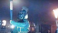 重要無形民俗文化財「東光寺の鬼会」 - 田遊びの儀礼が結びついた数少ない事例のキャプチャー