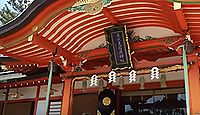 東伏見稲荷神社 東京都西東京市東伏見のキャプチャー