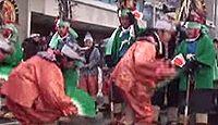 重要無形民俗文化財「八戸のえんぶり」 - 初春(小正月)の祝いに演じみせる田植踊のキャプチャー