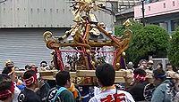 萩中神社 東京都大田区萩中